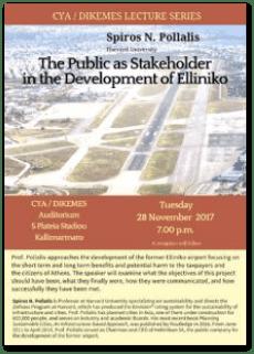 CYA Public Lecture Series