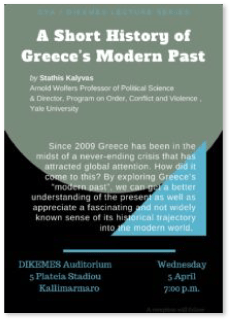 Lecture Kalyvas 5aprl17 poster thumb